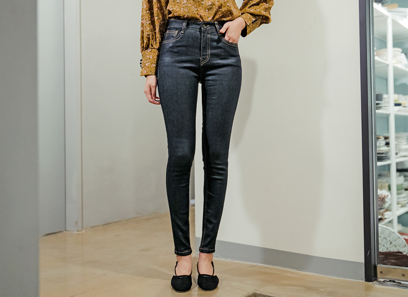 Envylook High Waist Coated Skinny Jeans