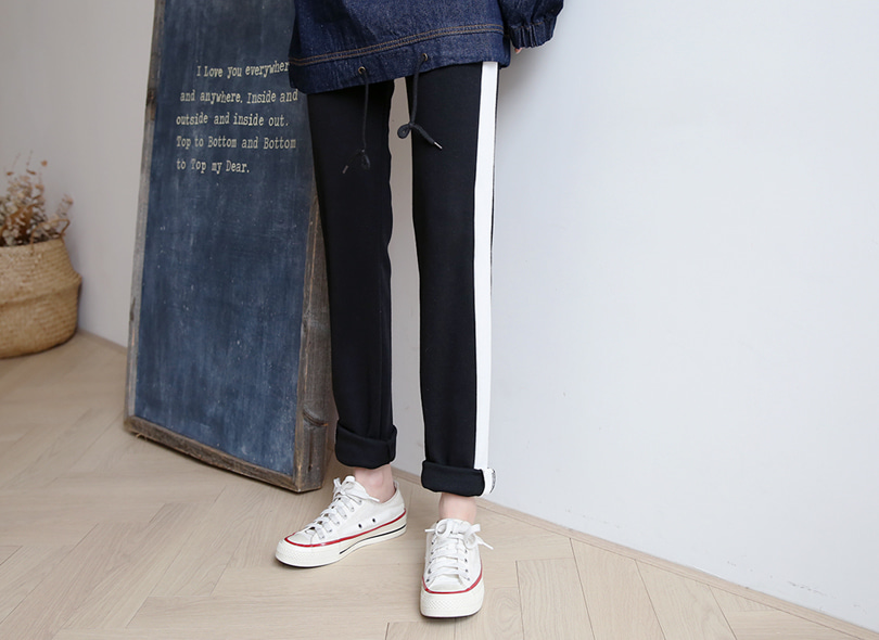 Envylook Contrast Side Stripe Pants